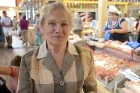 открытие фермерского рынка Привозъ, Фото: 45