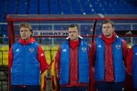Сборная России против сборной Гибралтара, Фото: 40