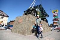 Возвращение тульской катюши.25.08.2015, Фото: 34
