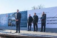 В Кимовске появился музей революции, Фото: 19