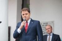 Визит Валентины Матвиенко в Ясную Поляну, Фото: 12
