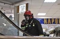 В Туле эвакуировали ТЦ «Утюг», Фото: 5
