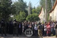В Плеханово вновь сносят незаконные дома цыган, Фото: 29