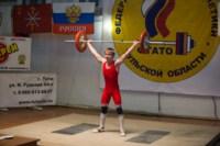 Юные тяжелоатлеты приняли участие в областных соревнованиях, Фото: 12