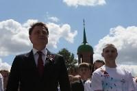 Торжества в честь Дня России в тульском кремле, Фото: 34