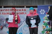 В Туле состоялась традиционная лыжная гонка , Фото: 94