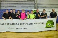 Кубок сборных дивизионов - 2016, Фото: 144