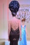 В Туле прошёл Всероссийский фестиваль моды и красоты Fashion Style, Фото: 77