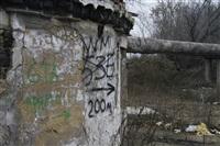 Прорыв канализации на улице Столетова, Фото: 6