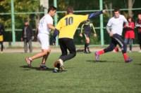 1/8 финала Кубка «Слободы» по мини-футболу 2014, Фото: 39