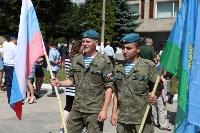 Тульские десантники отметили День ВДВ, Фото: 226