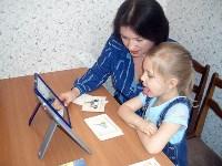 В какой детский центр отдать ребёнка, Фото: 12
