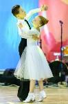 I-й Международный турнир по танцевальному спорту «Кубок губернатора ТО», Фото: 123
