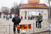 Арсенал - ЦСКА: болельщики в Туле. 21.03.2015, Фото: 2