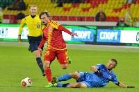 «Арсенал» Тула - «Балтика» Калининград - 1:0, Фото: 110