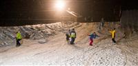 Туляки, пора вставать на лыжи и коньки!, Фото: 18
