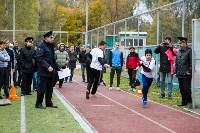 Спортивный праздник в честь Дня сотрудника ОВД. 15.10.15, Фото: 31