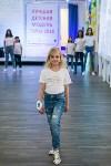 Лучшая модель Тулы - 2018, Фото: 9