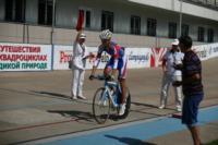 Первенство и Всероссийские соревнования по велосипедному спорту на треке. 17 июля 2014, Фото: 15