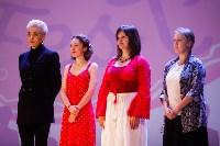 В Туле открылся I международный фестиваль молодёжных театров GingerFest, Фото: 130