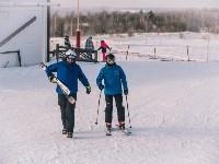Зимние развлечения в Некрасово, Фото: 59