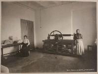 Прачечная и каток, 1908 г., Фото: 6