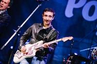 """Концерт группы """"Браво"""" на День города-2015, Фото: 44"""