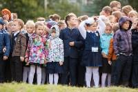 Показательные выступления ОМОН в тульской школе, Фото: 34
