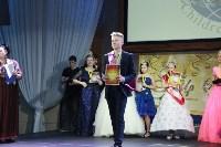Тульские модели в Москве, Фото: 19