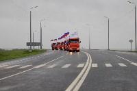 В Суворовском районе  введен в эксплуатацию участок автодороги «Калуга-Перемышль-Белёв-Орёл», Фото: 15