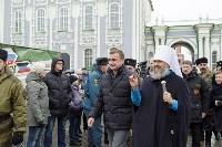 В Туле отметили День народного единства, Фото: 53