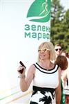 «Зеленый марафон». 7 июня 2014, Фото: 23