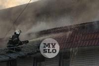 Пожар в Щекино, Фото: 25
