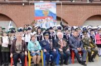 Х юбилейного парада юнармейских отрядов, 07.05.2015, Фото: 8