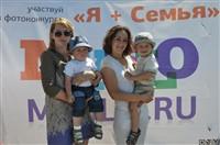 Мама, папа, я - лучшая семья!, Фото: 314
