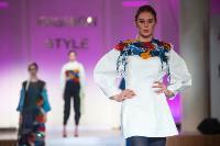 Восьмой фестиваль Fashion Style в Туле, Фото: 149