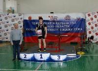 В Туле прошли чемпионат и первенство области по пауэрлифтингу, Фото: 16