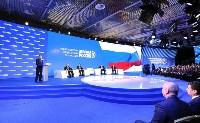 Алексей Дюмин принял участие в съезде «Деловой России», Фото: 9