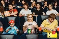 В Туле прошел вечер главных сериальных премьер этого лета, Фото: 64