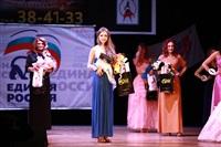 Мисс Тульская область - 2014, Фото: 397