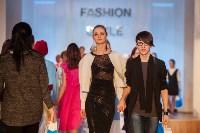 Фестиваль Fashion Style 2017, Фото: 397