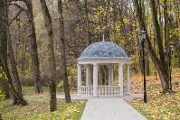 Платоновский парк, Фото: 23