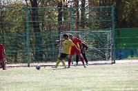 Групповой этап Кубка Слободы-2015, Фото: 444