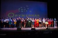 """Фестиваль """"Оружейной лиги"""" КВН, Фото: 141"""