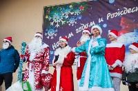 Забег Дедов Морозов, Фото: 150