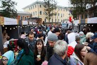 Фестиваль «Национальный квартал» в Туле: стирая границы и различия, Фото: 20