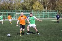 Финал и матч за третье место. Кубок Слободы по мини-футболу-2015, Фото: 100