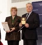 В Тульской области наградили победителей предпринимательского  конкурса «Золотой меркурий», Фото: 6