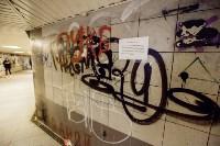 Граффити в подземном переходе на ул. Станиславского/2. 14.04.2015, Фото: 19