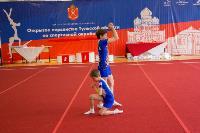 Спротивная акробатика, Фото: 9